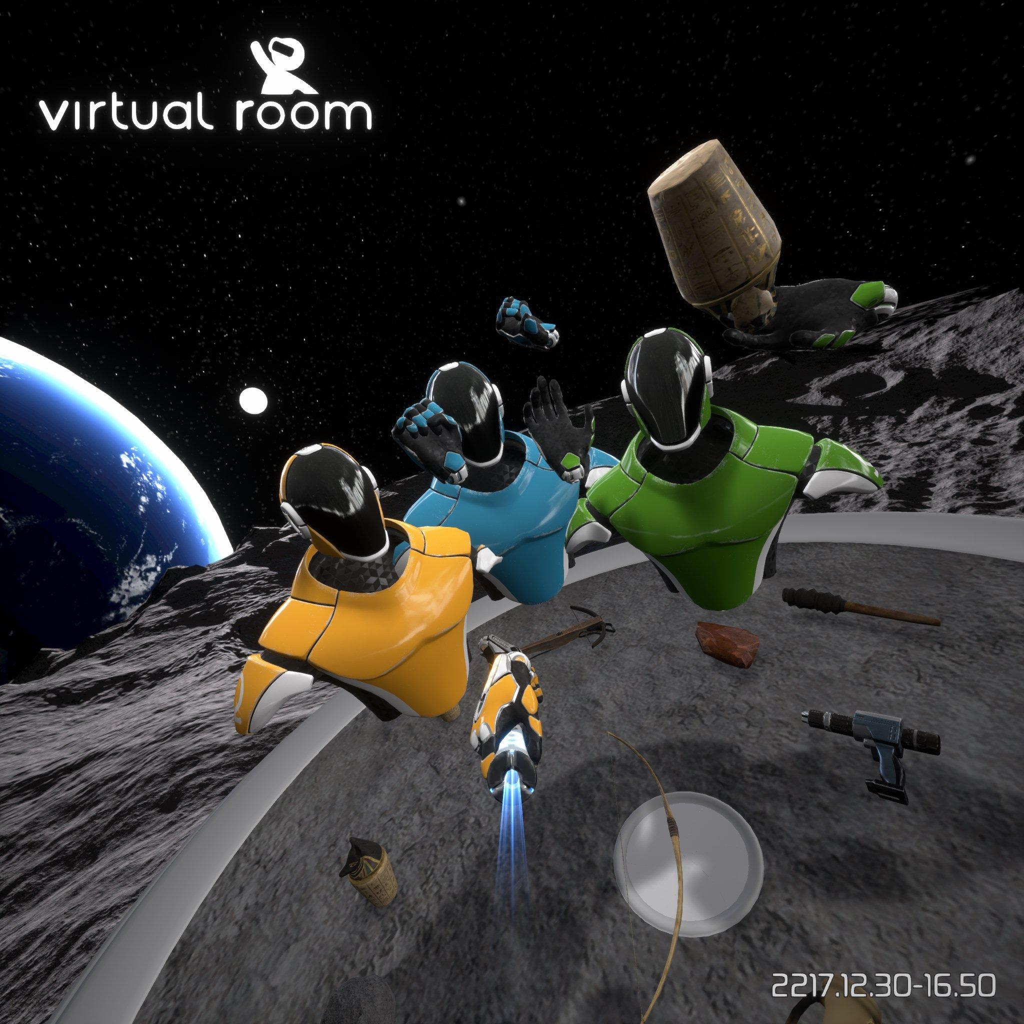 Virtual Room Brest